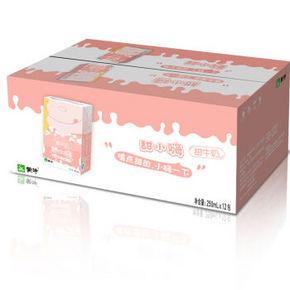 微信端/手Q端# 蒙牛 甜小嗨 甜牛奶 250ml*12盒*2件 49元
