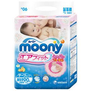 moony 尤妮佳 新生儿纸尿裤 NB90片 77.2元(69+8.2)