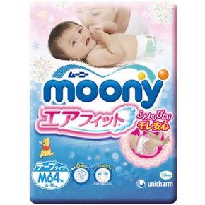 日本 MOONY 尤妮佳 婴儿纸尿裤 M64片 79元