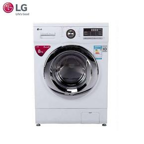 LG  8公斤全自动滚筒洗衣机 2200元包邮(2300-100券)