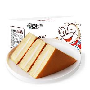 巴比熊 夹心三明治面包 1kg 券后24.9元包邮