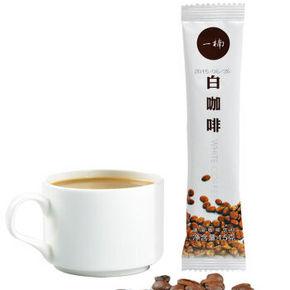 一楠 三合一速溶咖啡 单条装 15g 1元