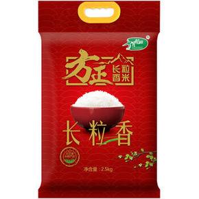 十月稻田 方正长粒香大米 米2.5kg 19.9元