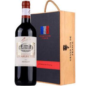 鸣雀 美乐干红葡萄酒 750ml*2瓶 58元