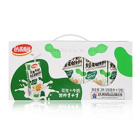 达利园 花生牛奶 核桃味 250ml*12盒 19.9元(39.9,下单5折)