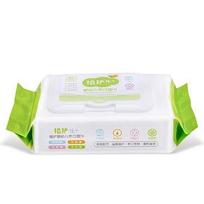 植护 婴儿手口湿巾纸80片 4.4元