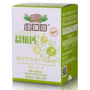 纽瑞滋 益倍钙辅食营养素补充食品 120g 30元