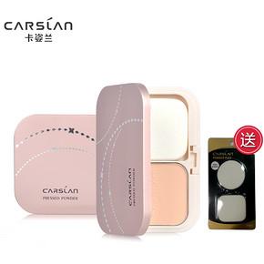 卡姿兰 新恒丽 透明粉饼9g 49元包邮(59-10券)