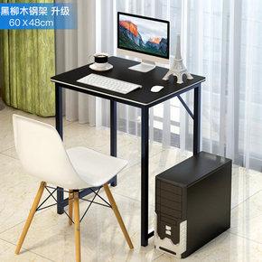 蔓斯菲尔 家用简约电脑桌台式桌 36元包邮