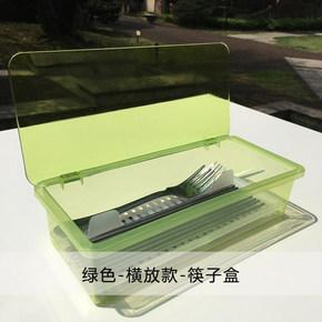 大笨象 塑料筷子带盖沥水盒 7.9元包邮
