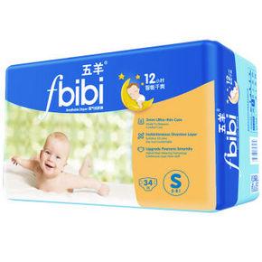五羊 智能干爽婴儿纸尿裤34片 小号S码 折16.3元(24.5,买3免1)