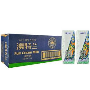澳大利亚 澳特兰 超高温灭菌 全脂纯牛奶250ml*24盒 65元(109-40)