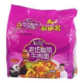 康师傅 老坛酸菜牛肉面 114*5包 9.9元