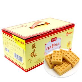 丹夫 鲜华夫 728g/箱 折19.9元(39.9,199-100)