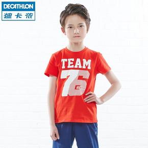 迪卡侬 男童运动T恤 14.9元