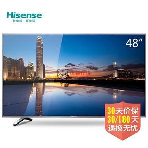 海信彩电 LED48EC290N  48英寸 全高清快速6核智能电视 1799元包邮