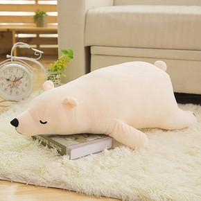 北极熊 毛绒玩具抱枕 券后7.8元包邮