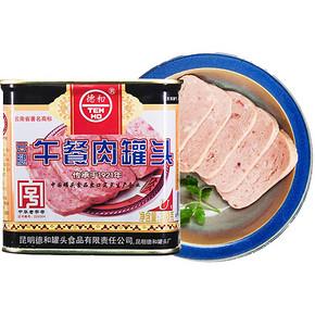 云南特产 德和 午餐肉罐头340g 7.9元