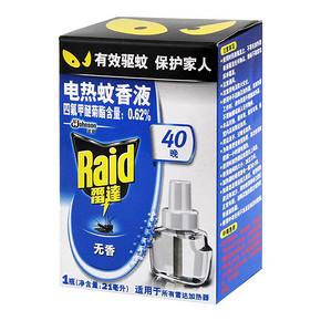 雷达 电热蚊香液 40晚无香 6.5元