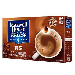 麦斯威尔 特浓三合一速溶咖啡 13g*30条*2盒 39.9元