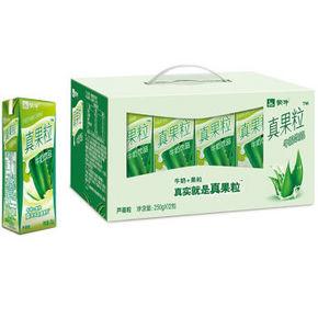 蒙牛 真果粒牛奶饮品 芦荟250g*12盒 29.9元