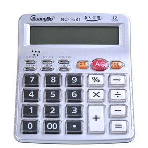 广博 NC-1681 语音型计算器 折5元(9.9,5件5折)
