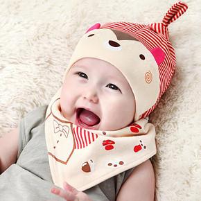 妈妈小镇 婴儿帽子 8.8元包邮