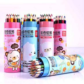 得力 12色彩色铅笔 4.7元包邮
