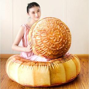 朗绮国际 创意个性中秋月饼抱枕 15.9元包邮