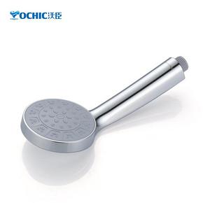沃臣 卫浴经典手持淋浴喷头花洒 3.8元