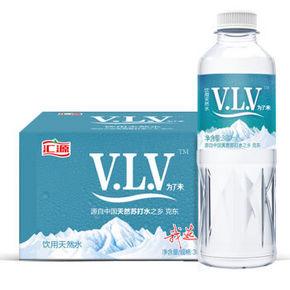 西北地区# 汇源 饮用天然水 弱碱性380ml×24瓶 9.9元