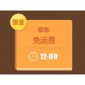 优惠券# 京东 签到领优惠券 全品类/免邮券/200-10等券