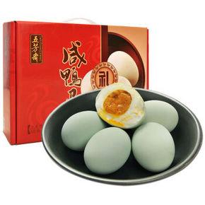 五芳斋 咸鸭蛋礼盒 500g 10只装 折13.9元(19.9,3件7折)
