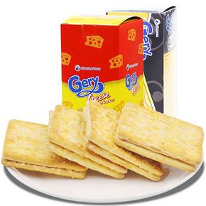 印尼进口 gery 芝莉巧克力味涂层饼干220g 券后9.8元包邮