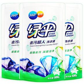 绿伞 去污超人洗衣液三袋装 500g*3袋 8.9元
