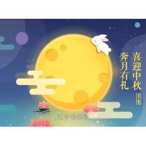一起奔月啦# 京东APP端首 玩嫦娥奔月游戏 领随机全品类券