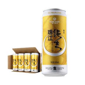 珠江啤酒 精品纯生 9° 500ml*12听 49元
