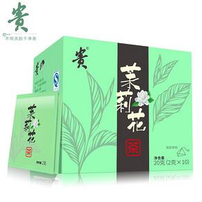 广西横县茉莉花茶 10袋20g 6.9元包邮