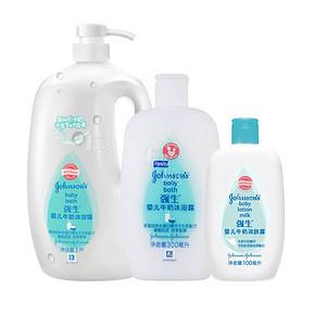 强生 婴儿牛奶沐浴露 1.3L+牛奶润肤露 100mL 29.9元