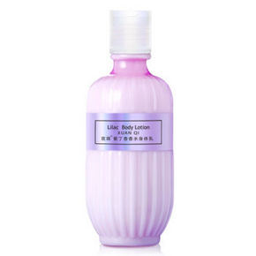 宣琪 香水身体乳 紫丁香款247ml 5.9元