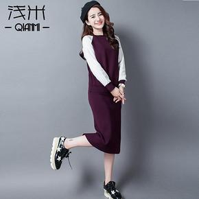 浅米 秋季女士中长款针织两件套装 58元包邮(108-50券)