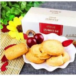 达顿庄园 曲奇饼干 1380g礼盒装 29.9元包邮(49.9-20券)