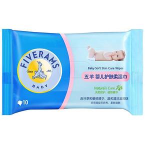 五羊 婴儿护肤柔湿巾 10片 1元