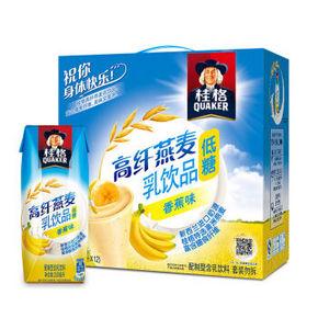 Quaker 桂格 高纤燕麦乳 香蕉味 250ml*12盒 折16.7元(20.9,2件8折)