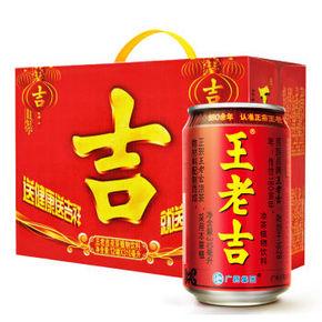 好喝不上火# 王老吉 凉茶 310ml*12罐 28.9元