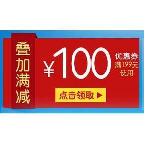 10点领神券# 京东 口腔护理 199-100券/最高满299-200