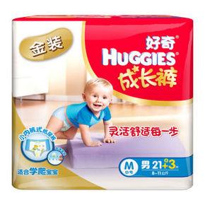 HUGGIES 好奇 金装 男宝宝成长裤 M24片 折29.3元(36,199-40)