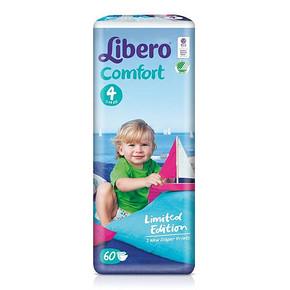 丽贝乐Libero婴儿纸尿裤4号60片 折104元(129X2-50)