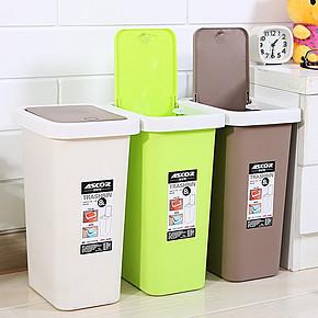 家用方形塑料垃圾桶 9.9元包邮