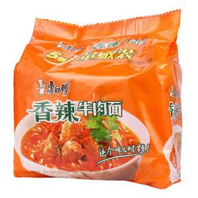 康师傅 香辣牛肉面 99g*5包 9.65元